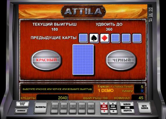 Игровой автомат Attila - испытай удачу в лучшие слоты казино Чемпион