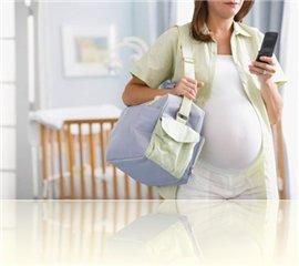 Вещи, которые нужно взять с собой в родильный дом
